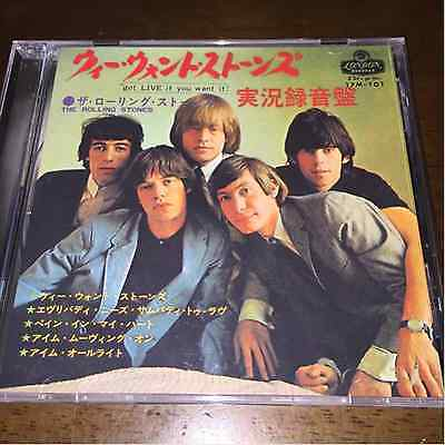 The Rolling Stones -We Want the Stones- 1CD Japan Import Good Condition