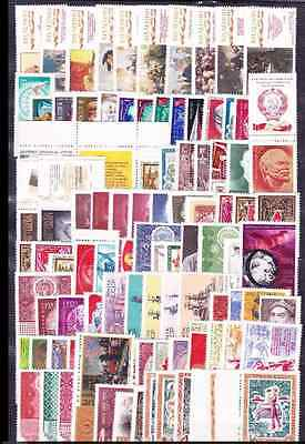 Russia 1970 complete year.Mint Unhinged Original Gum .Ideal for collection.