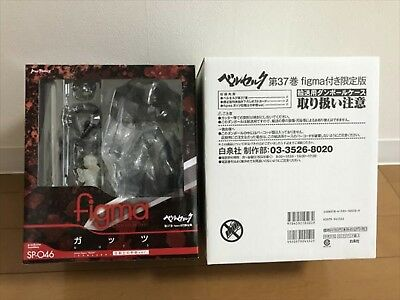 Max Factory BERSERK Comic Vol.37 First Limited Edition figma Guts Japan NEW