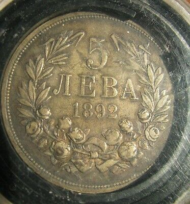 Bulgarian 5 leva 1892 silver coin  25 gr. Mintage: 1,001,375   Uncleaned