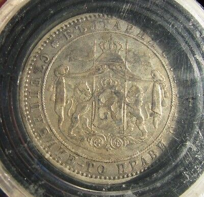 Bulgarian 5 leva 1885  900 silver coin  25 gr. Mintage: 1,426,000   Uncleaned