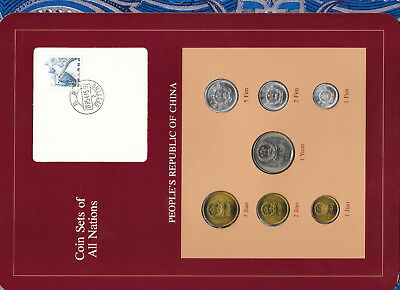 Coin Sets of All Nations China w/card Fens 1982 UNC Yuan & Jiaos 1981 1985.4.15