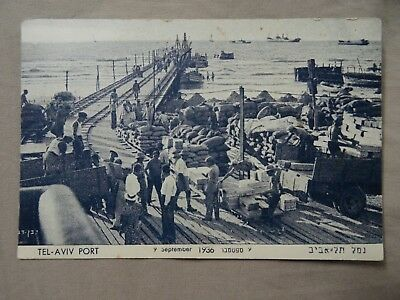 israel post card antique PALESTINE TEL AVIV PORT 1936 BY BEN DOV VTG