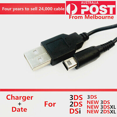 USB Charger Charging Power Cable Cord for Nintendo DSI 2DS 3DS 3DSXL NEW 3DSLL