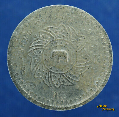 1862 Ad. Thailand Siam Rama Iv 1/8 Fuang Y#6 Tin Crown Coin Vf/+ Large Elephant