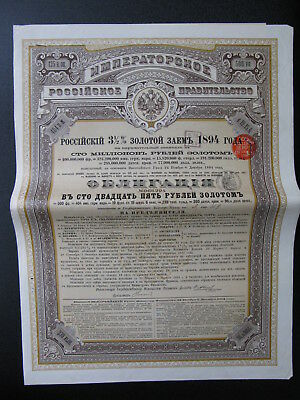 1894 Gold Loan Russia Imperial Russian Government 3% bond 125 roubles Russie