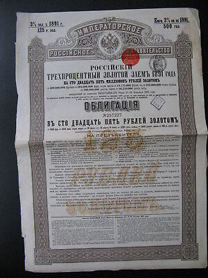 1891 Gold Loan Russia Imperial Russian Government 3% bond 125 roubles Russie