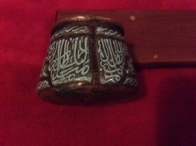 Antique 18 Th Century Ottoman Turkish / Islamic Syrian Enamel Copper Pot
