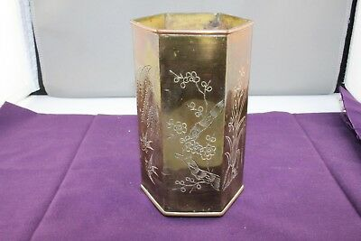 Vintage Brass Hexagon Shape 3 Ball Footed Vase with 6 Original Etchings