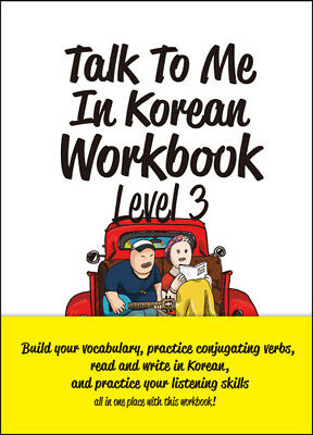 NEW Talk To Me In Korean Workbook Level 3 Build your Vocabulary Hangul to Learn