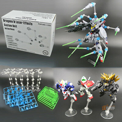 Dragoon effect parts and beam custom unit action base for MG 1/100 Providence