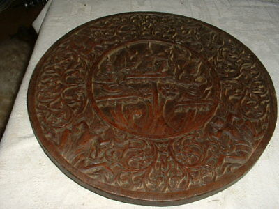 Unusual Antique Hand Carved Wooden Wall Plaque Carving, Bali ? Indonisian ?