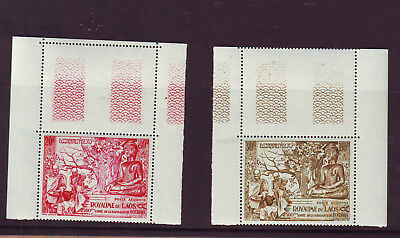 LAOS 1956 Anniv Buddhist Era 20k & 30k Airs MNH ** Marginals Superb Fine Mint