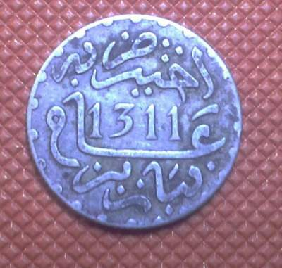 Morocco Maroc 1/2 Dirham Moulay Hassan 1St 1311 Silver Coin (1/20 Rial)