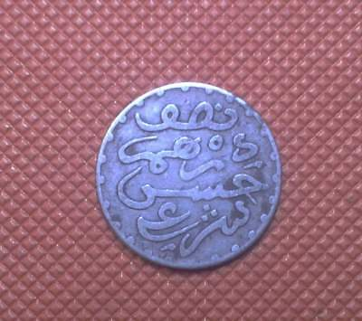 Morocco Maroc 1/2 Dirham Moulay Hassan 1St 1310 Silver Coin (1/20 Rial)