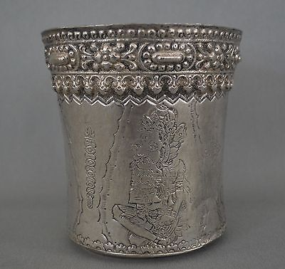 Sangku chased silver vessel, South Bali Indonesia 1930-1935