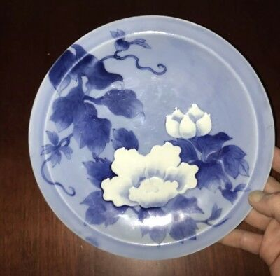 Beautiful Vintage Japanese Blue & White Relief Moriage Hirado Porcelain Plate