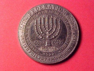 Federation Jewish Philanthropic Societies Of New York Medal 1922 Peace $1 Design