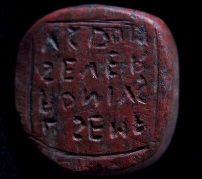Greek Gemstone Pendant Seal,Matrix 100 BC-100 AD