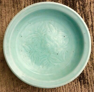 Edo Period Japanese Celadon Basin 17th C.