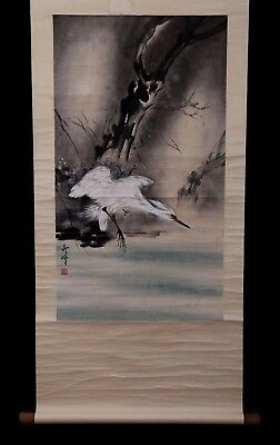 Very Long Awesome Old Chinese Landscape Scroll Painting Marks QiFeng PP950