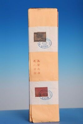 "A Set of Rare Quality Multi-Color Chinese ""Xuan"" Papers MinGuo Mark PP904"