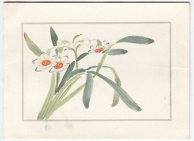 Vintage c1957 Chinese Calligraphy Greeting Card Flower