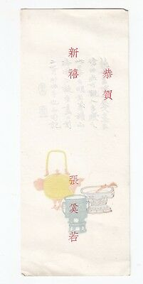 Vintage c1957 Chinese Greeting Card Dishes