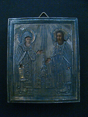 Antique Imperial Russian Silver Travel Icon