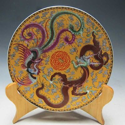 Chinese Porcelain Hand-painted Dragon and Phoenix Plate w QianLong Mark