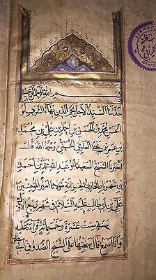 Antique islamic quran Hand Written Manuscript SAHIFA AL SAJJADIA Shia sect book