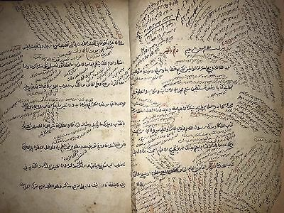Antique Hand Written Arabic manuscript on Islamic Subject FIQH