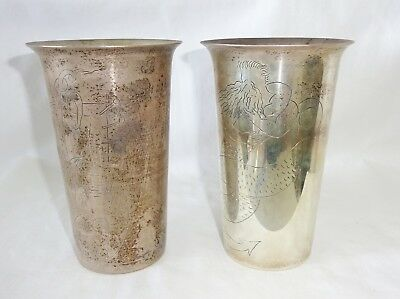 2x 40s US Sterling Silver Cups w. Lovers Incised Motifs by Hunt Silver Co. (Yir)