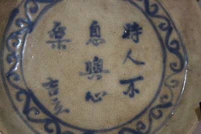 Blue & White Chinese Clay Or Porcelain Plate With Marks  Cracked Glaze
