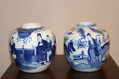 Pair Of Blue & White Chinese Porcelain Pots   No Reserve