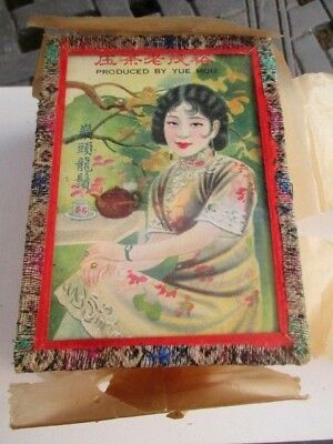 Antique Box of Chinese Tea in by You Mou UNOPENED WOW!