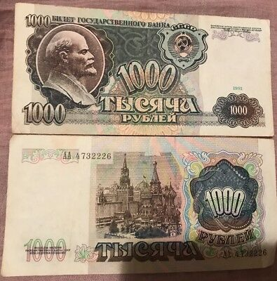 1992 Russian Ussr Cccp Banknotes 1000 Rubles