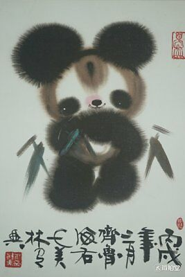 excellent Chinese Painting on rice paper by Han Meilin:panda D38