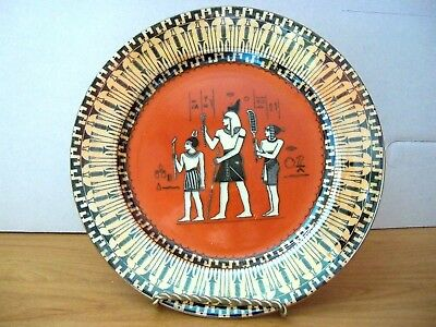 Royal Doulton  EGYPTIAN HUNTING SCENE PLATE