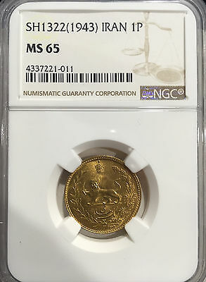 SH1322 MS65 Iran Gold Pahlavi Key Date! 1943 Persia only 2 graded higher! UNC