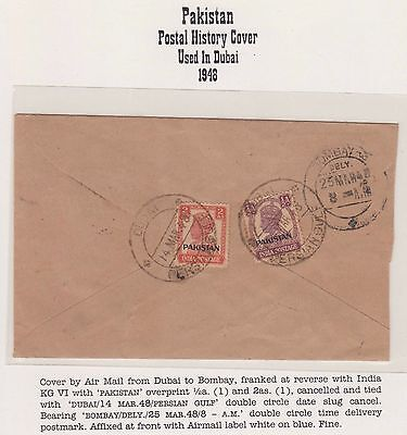 Pakistan 1948 Used In Dubai Persian Gulf With Indian G Vi 2 V On Cover - Rarity