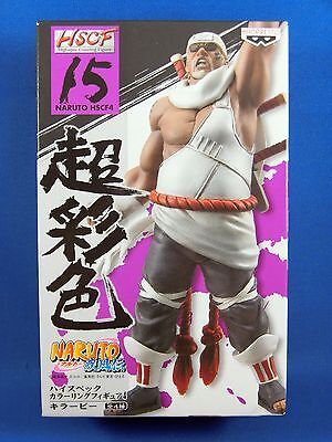 Naruto Shippuden HSCF Figure 4 No.15 KILLER BEE Banpresto Japan Anime Manga NEW