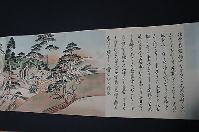 A printed reproduction of a Japanese Tosa School makimono (hand-scroll)
