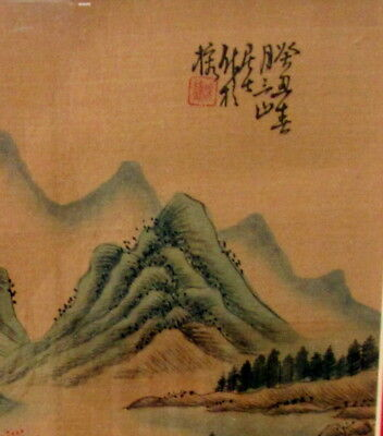 Vintage Chinese Painting on Silk, Signed with a Twin Character Mark Signature