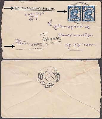BURMA RARE JAPANESE OCCUPATION 10c PAIR ON OFFICIAL ENVELOPE TO TAMWE (SG J109)