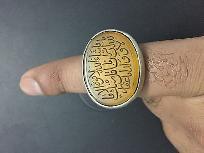 Old Mughal RING yellow Agate stone Hand engraved Quran Verses MUSEUM Pcs 18th C