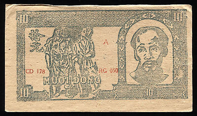 VIETNAM - 10 DONG 1948 - Banknote Note - P 20a P20a (VF)