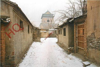 Picture Postcard::China, Beijing Hutong