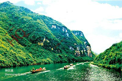 Picture Postcard::China, Shennong Stream