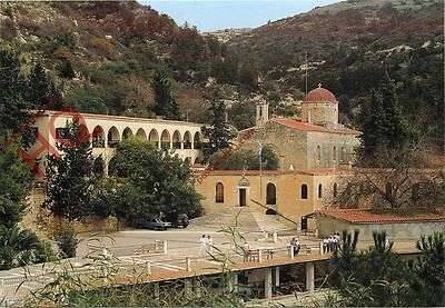 Picture Postcard; Cyprus, Agios Neofytos Monastery (Multiview)
